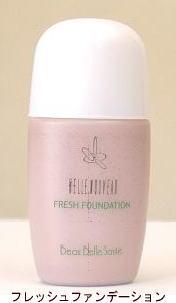 フレッシュファンデーション (美容液のような水性リキッドファンデーション)