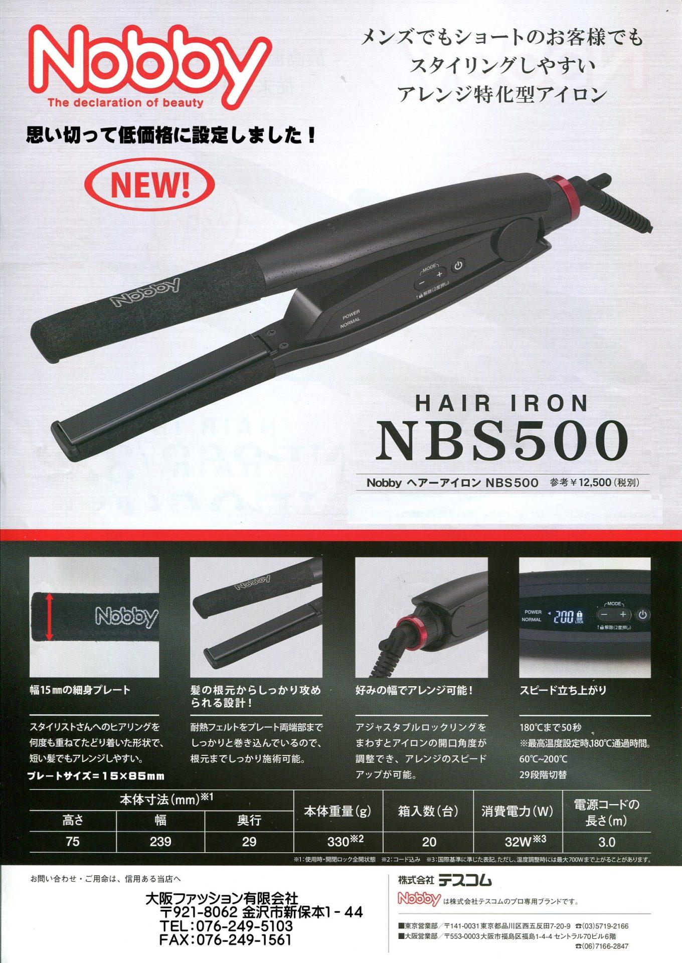 bs-950